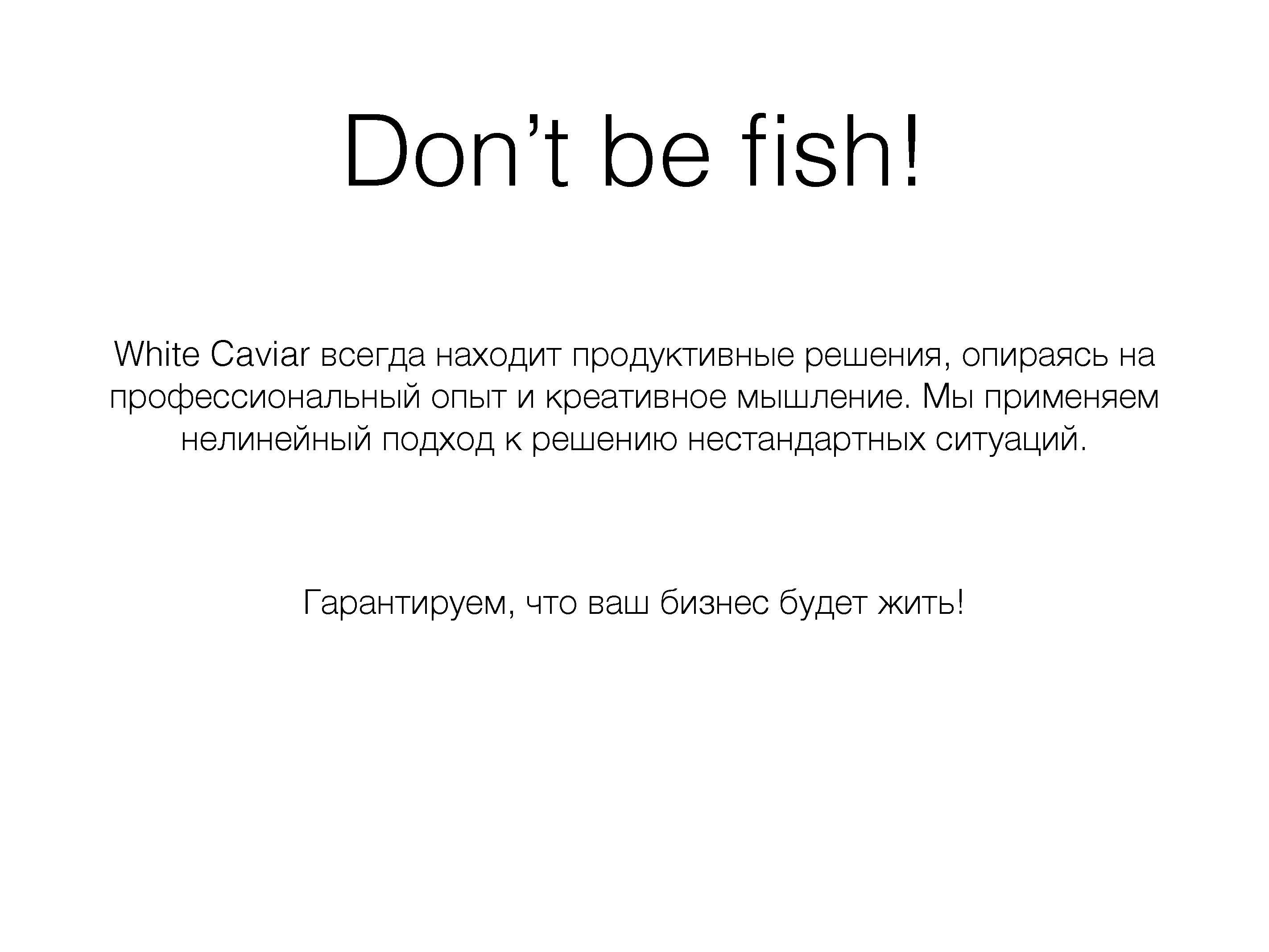 WC_Страница_5